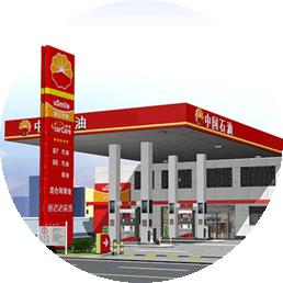 智慧油站解决方案