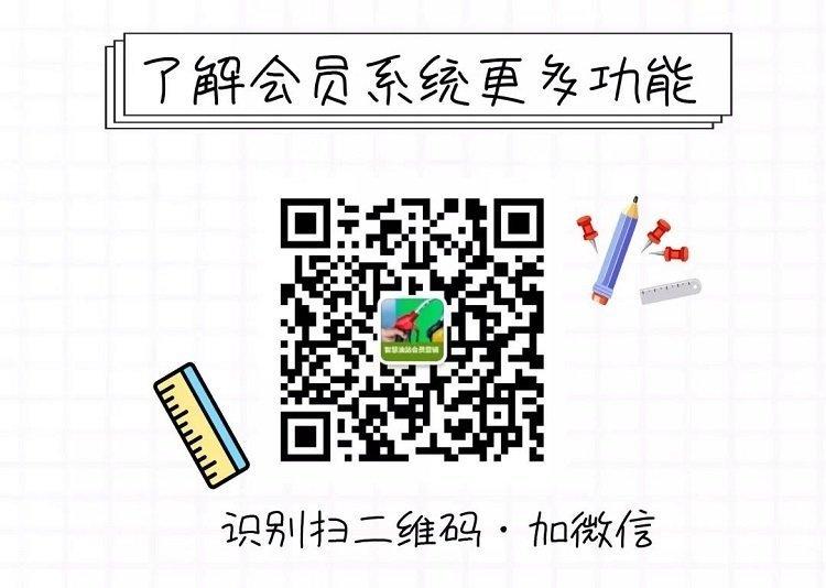 微信图片_20210408141404